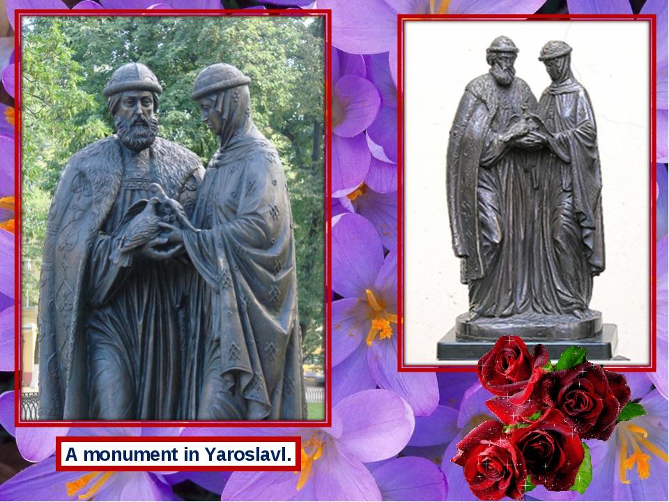 A monument in Yaroslavl.