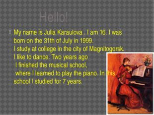 Hello! My name is Julia Karaulova . I am 16. I was born on the 31th of July i