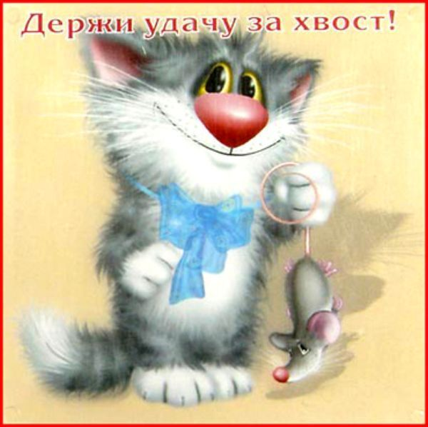 http://www.detsad72.ru/images/sec/img_7e8ada31e6ab.jpg