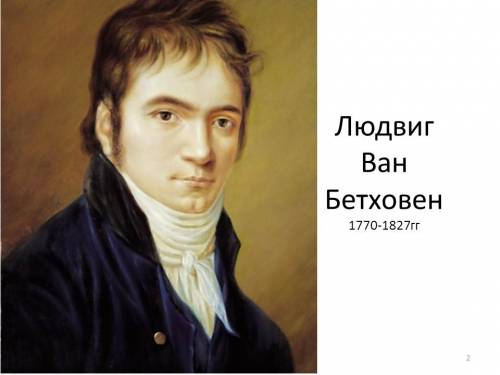 http://easyengl.ucoz.ru/_ld/218/s35444211.jpg