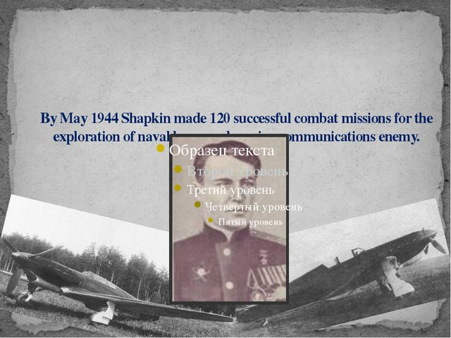 By May 1944 Shapkin made 120 successful combat missions for the exploration o...