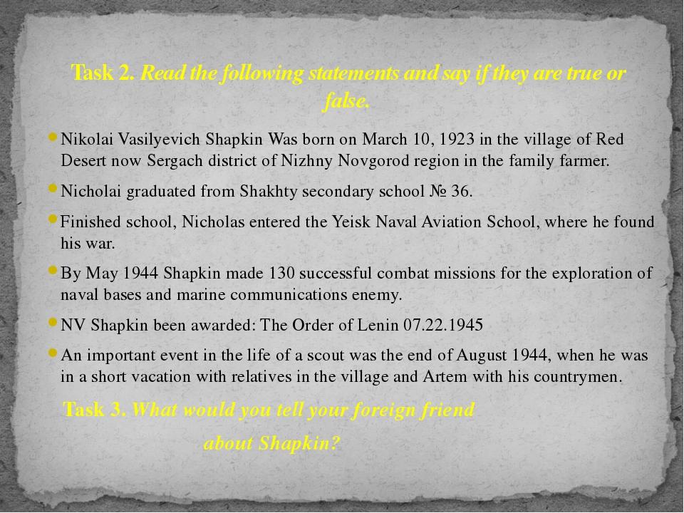 Nikolai Vasilyevich Shapkin Was born on March 10, 1923 in the village of Red...