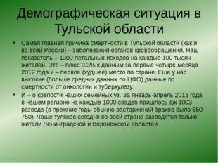 Северо-Кавказский экономический район, обладая благоприятными природными усло