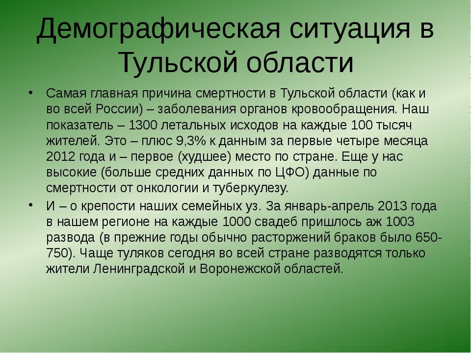 Северо-Кавказский экономический район, обладая благоприятными природными усло...