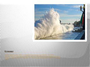 Климат Климат Чёрного моря, в связи с его среднеконтинентальным положением, в