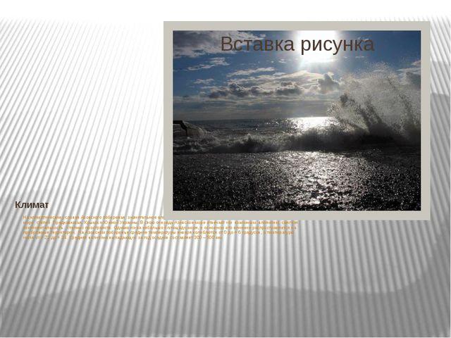 Климат На климатические условия Азовского побережья значительное влияние ока...