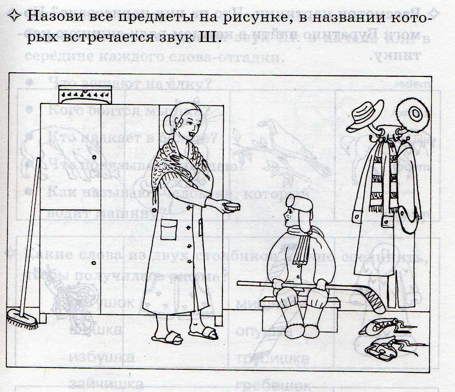 C:\Documents and Settings\Администратор\Рабочий стол\img071.jpg