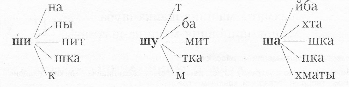 C:\Documents and Settings\ксш\Local Settings\Temporary Internet Files\Content.Word\IMG_0008.jpg