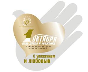 http://sbogdanov.ru/wp-content/uploads/2013/09/1_oktyabrya.jpg
