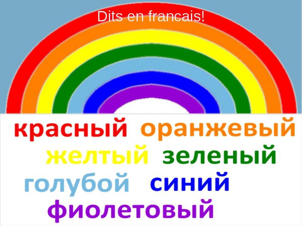 Ответы по Английскому 8 Класс Афанасьева - картинка 1