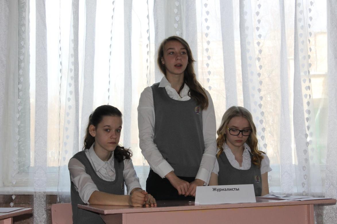 F:\ШКОЛА 2\Школа 2\5 В класс\Снимки\2013 год, 7 класс\Фото открытого мероприятия.07.04.14\IMG_1770.JPG