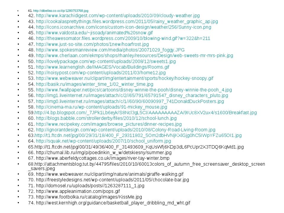 41. http://dibellas.co.cc/i/p/1280753768.jpg 42. http://www.karachidigest.com...