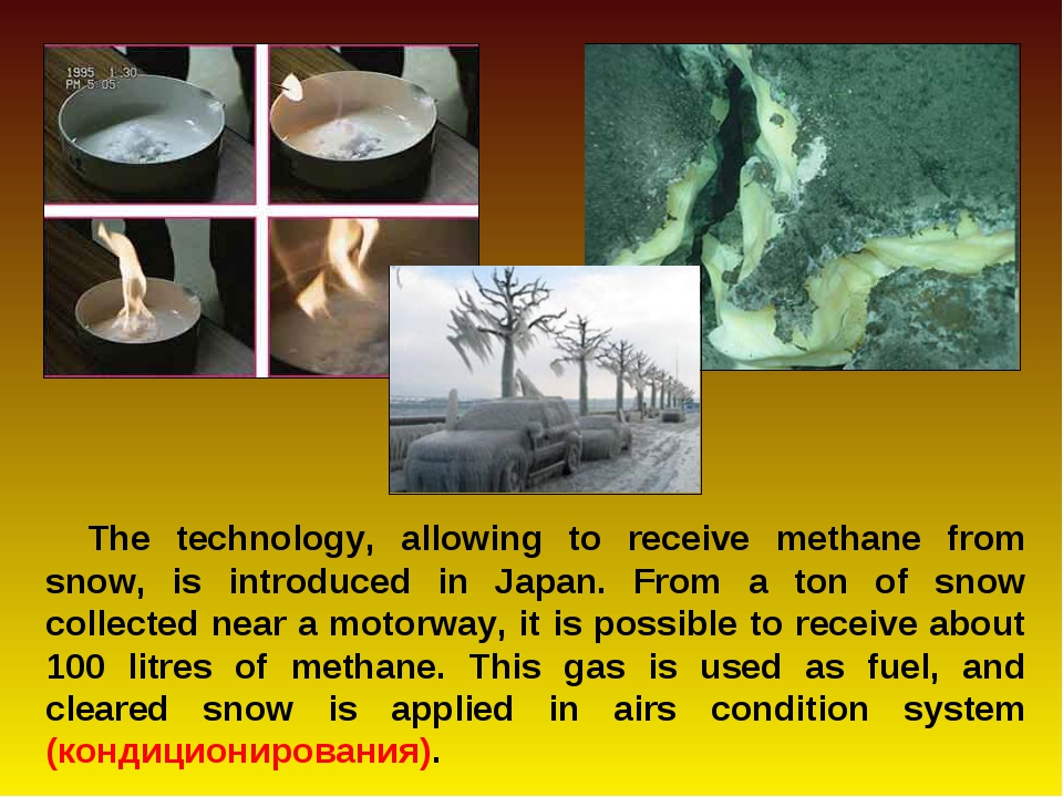 The technology, allowing to receive methane from snow, is introduced in Japan...