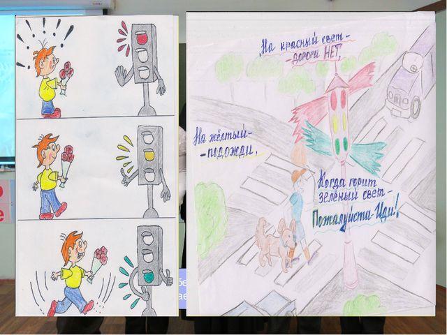 Победители конкурса рисунков. Грамоты вручает член жюри – Юрчук Н. В.