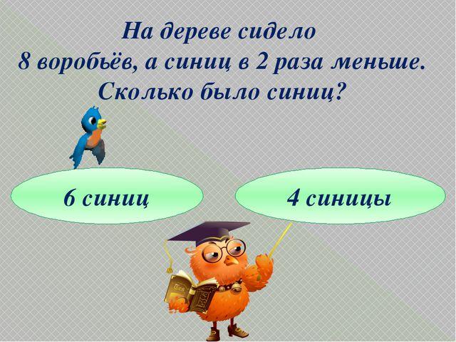 математика окружающий мир литература русский язык