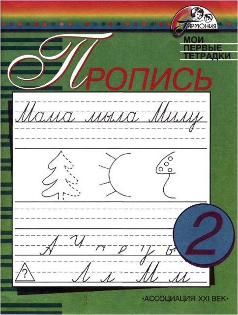 http://www.uchmet.ru/library/convert/result/514/154494/129921/129921.doc_html_1fcf6570.jpg