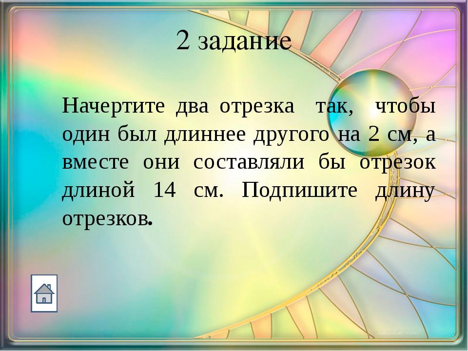 3 задание На одной чаше весов 5 одинаковых яблок и 3 одинаковые груши, на дру...