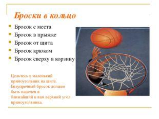 Сложное ведение мяча Ведение мяча со сменой рук Ведение мяча между ногами Ве