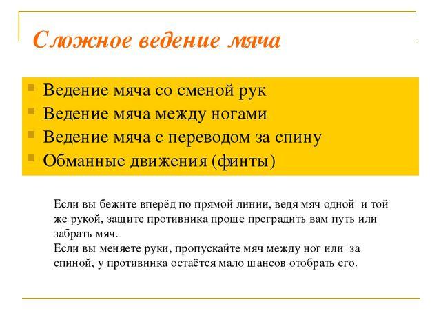 Фолы Командные фолы(общее количество фолов игроков команды) Персональные фол...