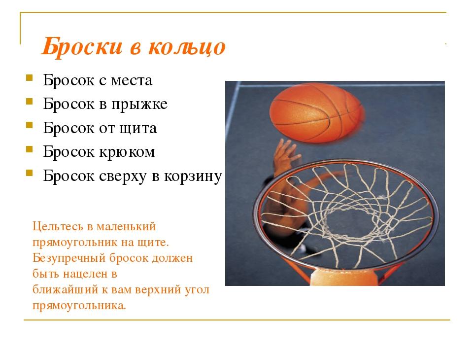Сложное ведение мяча Ведение мяча со сменой рук Ведение мяча между ногами Ве...
