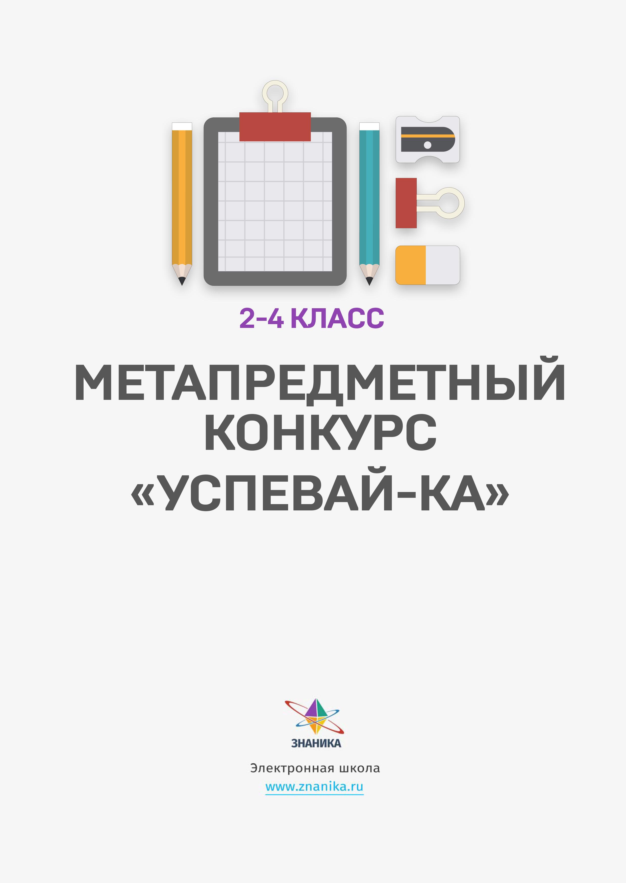 hello_html_mb56f627.jpg