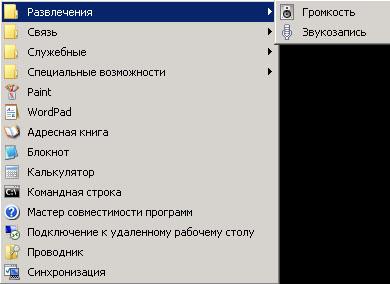 hello_html_278cc084.jpg