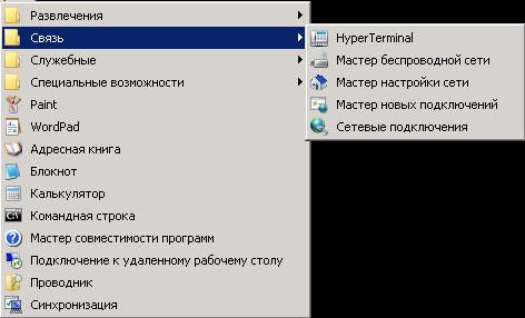 hello_html_53e9b510.jpg