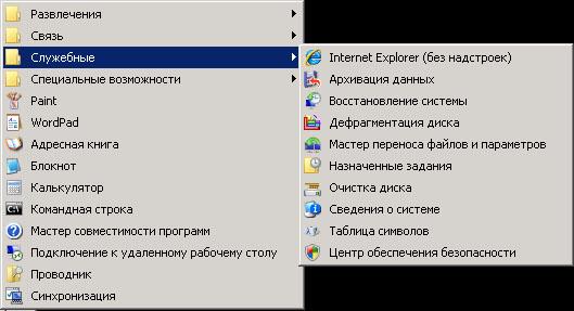 hello_html_m3b06fe3c.jpg
