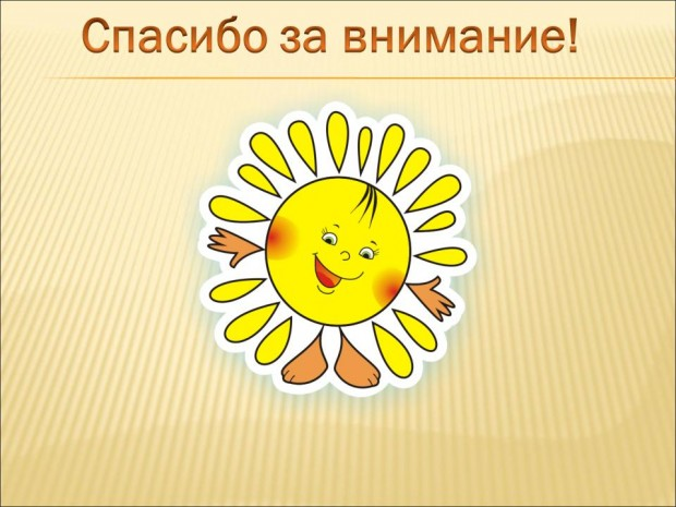 http://www.uchportfolio.ru/users_content/b645e524a1512ce68947d3b9c948aa46/images/%D0%BF%D0%BE%D0%B2%D0%BB.JPG