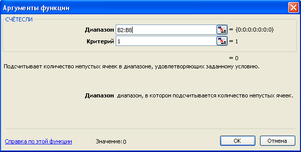 hello_html_m5560440c.png