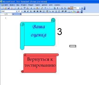 hello_html_6a7af531.png