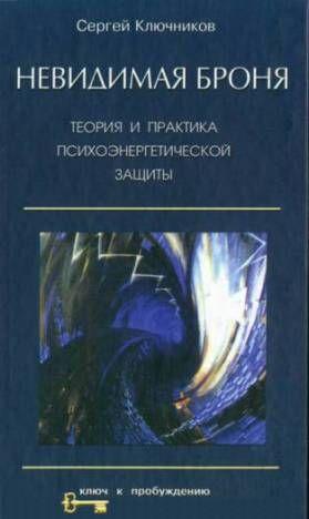 http://www.bookfb2.ru/imag25/214194.jpg