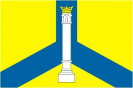 Флаг Коломенского района Геральдика.ру
