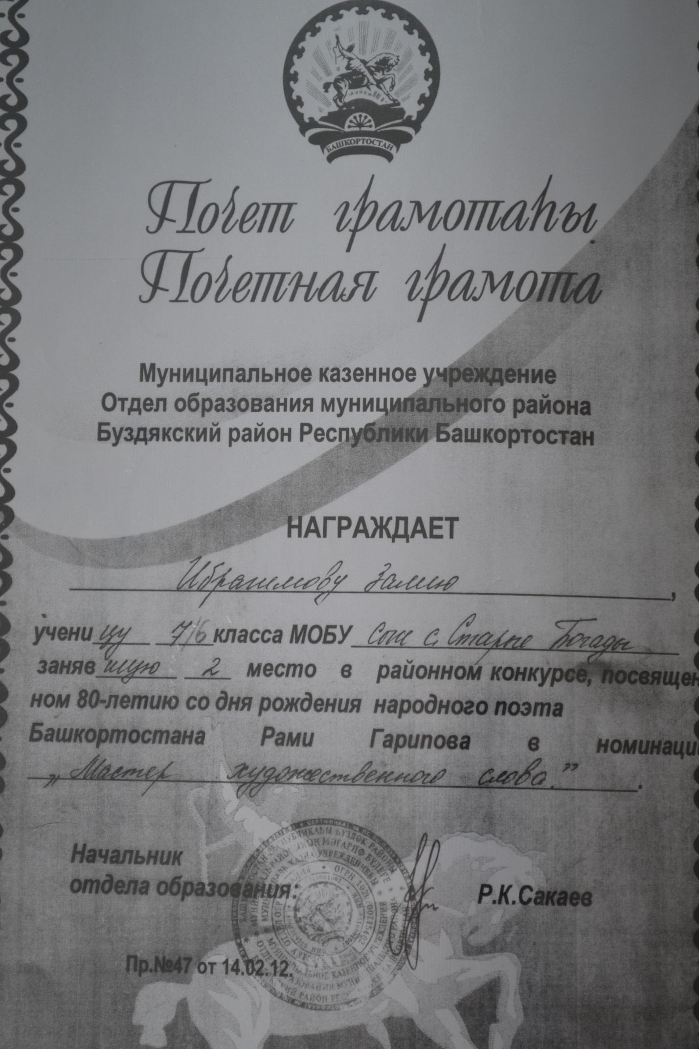H:\DCIM\101D3100\DSC_0423.JPG