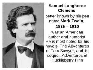 Samuel Langhorne Clemens 