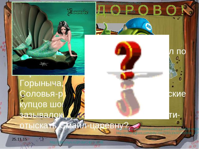 * http://www.liveinternet.ru/users/3411002/rubric/2057843 http://www.artblock...