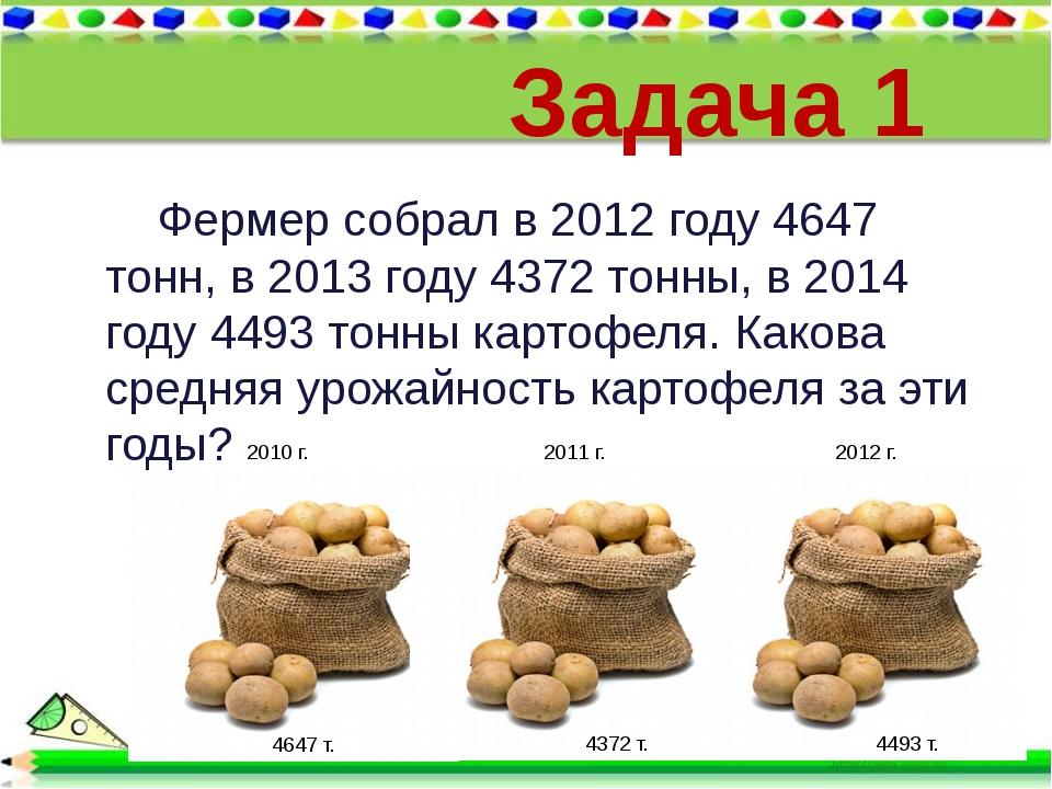 Сравним ответы Если ответ совпадает ставим «+», если нет то «-» В – 1  В...