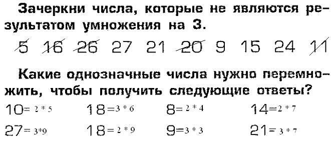 http://libdocs.ru/tw_files2/urls_1447/1/d-615/615_html_m6e8e58da.png