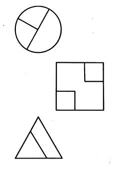 Игры, задания и упражнения для развития памяти - Круг, треугольник и квадрат