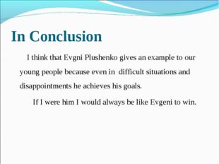 In Conclusion I think that Evgni Plushenko gives an example to our young peop