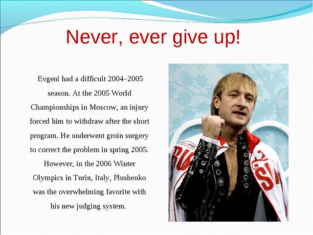 Never, ever give up! Evgeni had a difficult 2004–2005 season. At the 2005 Wor...