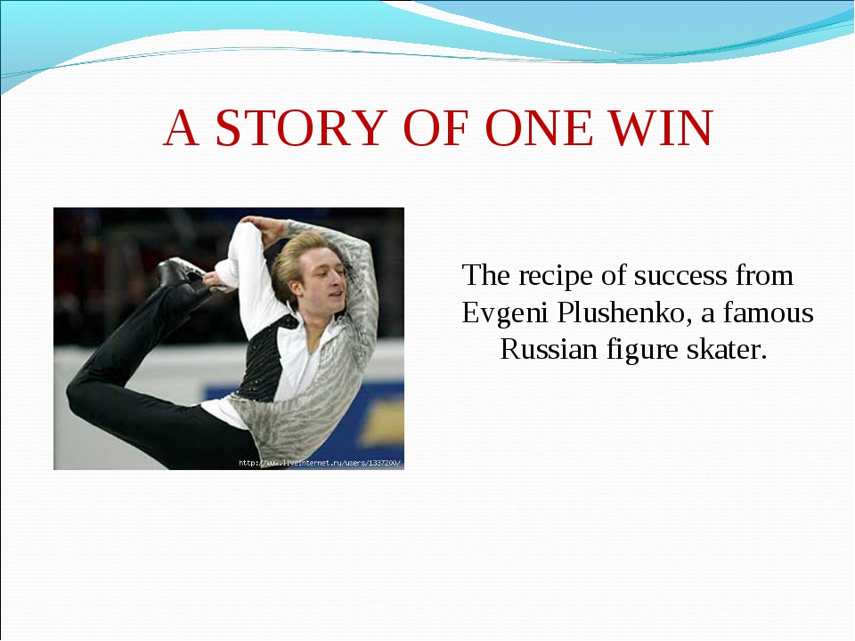 A STORY OF ONE WIN The recipe of success from Evgeni Plushenko, a famous Rus...