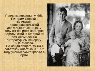 После завершения учёбы Питирим Сорокин занимался преподавательской деятельно