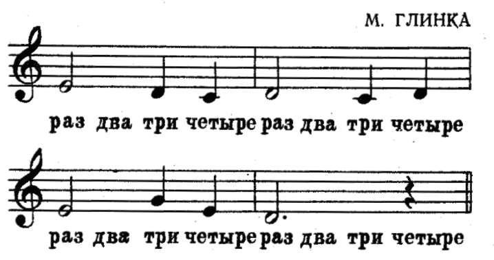 http://pianotut.ru/img/fortepiano-mohel-0009-5.jpg