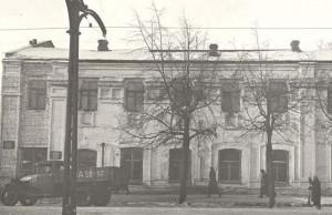 Пермь Купеческая. Торговая школа в Перми.