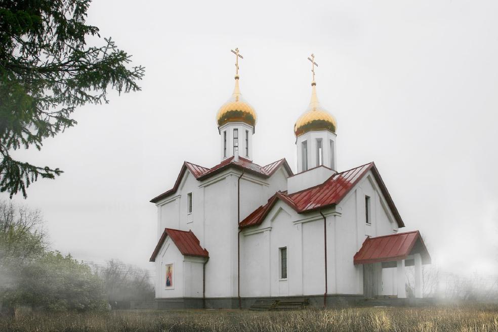 H:\Ляскеля\наша церковь\5d158849e4abc00c3dee416336f0bf3a.jpg