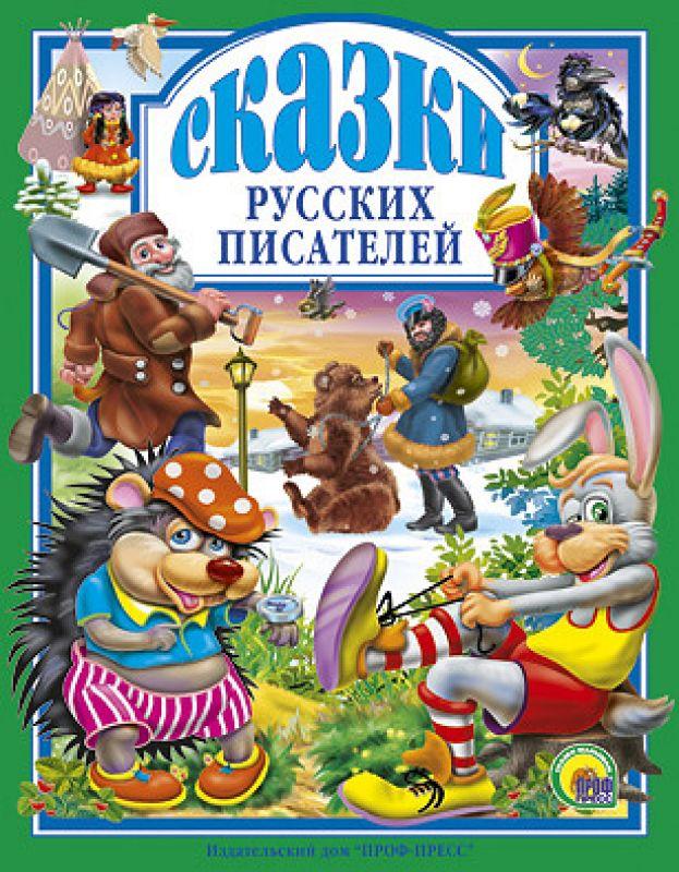 Поиск по сайту, интернет-магазин детских книг и игрушек