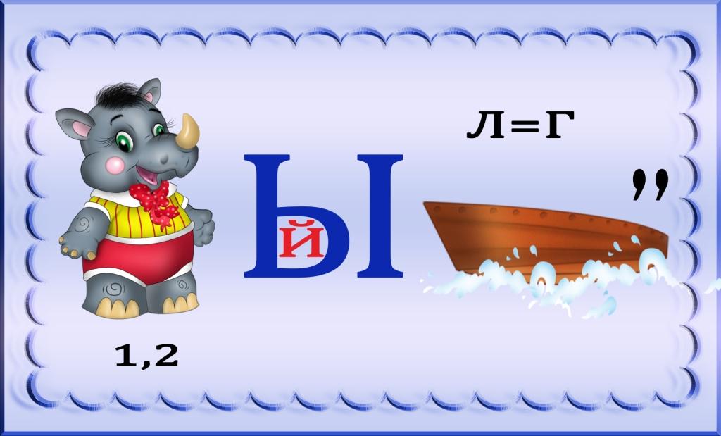 hello_html_m60eb2cde.jpg