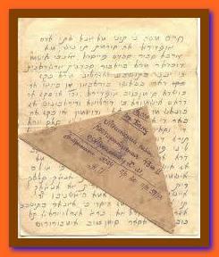 E:\письмо.jpg