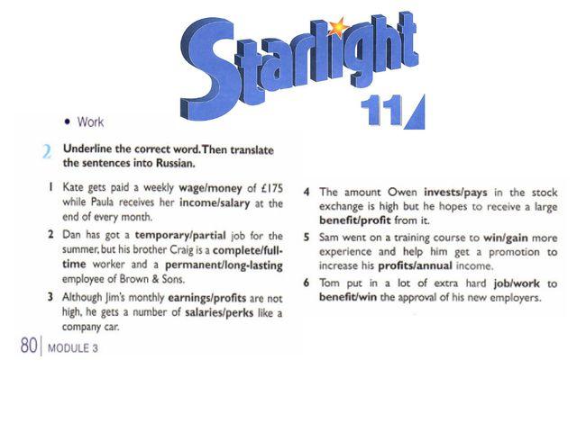 starlight 11
